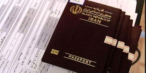 صدور روادید عراق برای زائران ایرانی از 20 فروردین  رایگان میشود