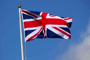 انگلیس معامله قرن را یک گام مثبت و روبه جلو خواند!