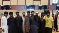 ۱۰ ملوان ایرانی زندانی در کراچی پاکستان آزاد شدند