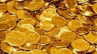 قیمت سکه به ١١ میلیون و ٨۴٠ هزار تومان رسید