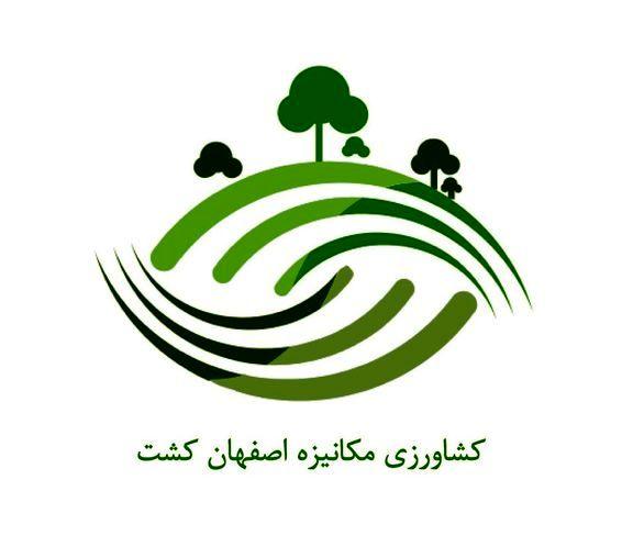 درآمد خرداد ماه زکشت بالاتر از پنج میلیارد تومان قرار گرفت