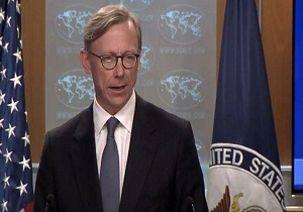 ادعاهای بی اساس آمریکا در مورد برنامه موشکهای بالستیک ایران
