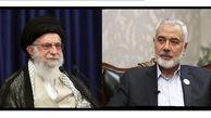 نامه «اسماعیل هنیه» به رهبر معظم انقلاب؛ خواستار بسیج مواضع اسلامی و عربی و بینالمللی هستیم