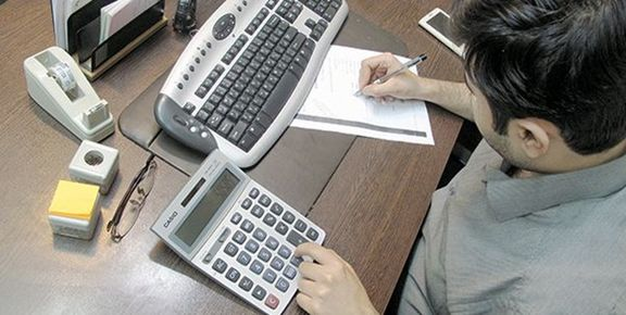 آیا مالیات بر عایدی سرمایه به سود سپرده و سهام هم تعلق می گیرد؟