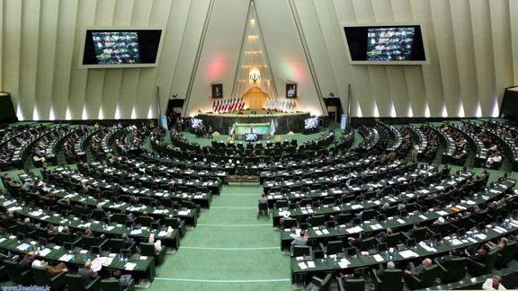 جلسه مجلس شورای اسلامی برای رأی اعتماد به سه وزیر کار، صمت و اقتصاد 25 مهر برگزار می شود