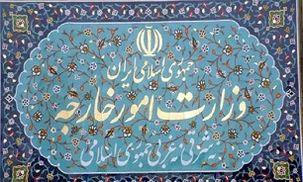 پاسخ ایران به اظهارات ضد ایرانی پمپئو منتشر شد
