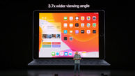 رونمایی از آیپد ۱۰.۲ اینچی اپل+ قیمت