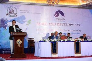 عمران خان: ایران ظرفیت  این را دارد که به قدرت اقتصادی در منطقه تبدیل شود