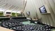 طرح اصلاحی ساختار بودجه بر اساس نظر شورای نگهبان نهایی شد