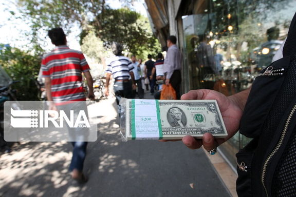 قیمت دلار در صرافیهای بانکی 11 هزار و 400 تومان