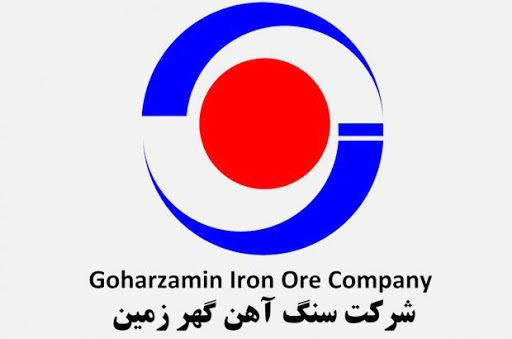 رکورد فروش ماهانه «کگهر» در خرداد زده شد