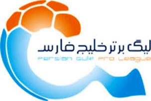 فدراسیون فوتبال: در صورت عدم ادامه لیگ قهرماناین دوره اعلام می شود