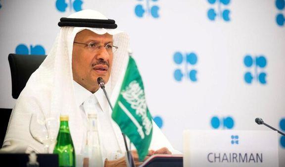 عربستان: اوپک پلاس در کنترل فشارهای تورمی نقش داشته است