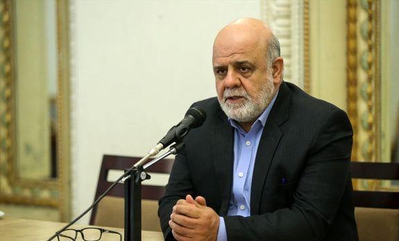 سفیر ایران در عراق: دور چهارم مذاکرات ایران-عربستان در بغداد برگزار میشود