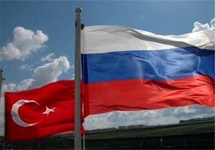 آیا میان روسیه و ترکیه جنگ اتفاق می افتد؟
