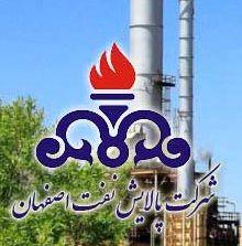 شرکت دایلم قرارداد خود با پالایش نفت اصفهان را فسخ کرد