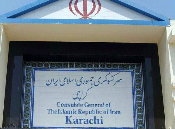 بازگشت 6 ملوان ایرانی دستگیر شده توسط گارد ساحلی پاکستان
