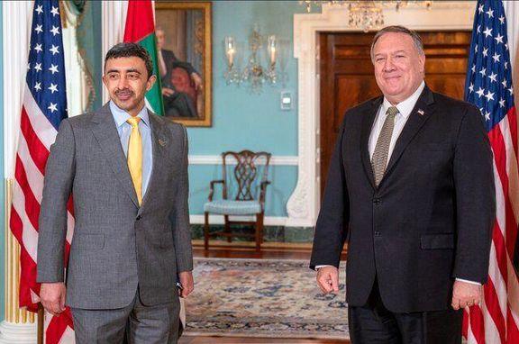 تکرار ادعاهای پمپئو علیه ایران در دیدار با وزیر خارجه امارات