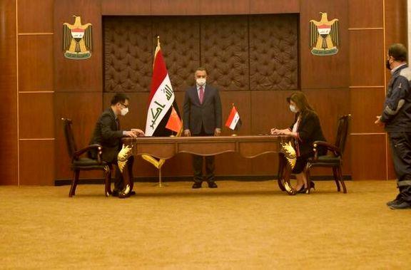 توافق چین و عراق برای ساخت نیروگاههای خورشیدی