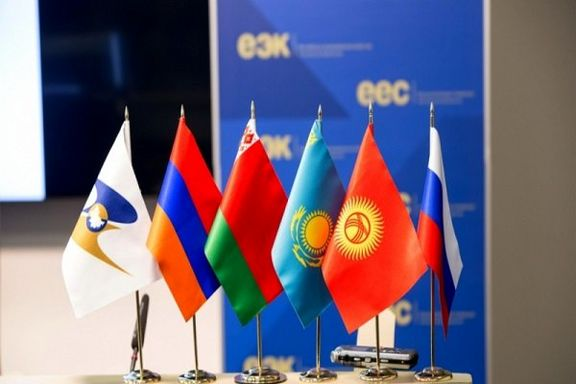 حجم مبادلات تجاری ایران با اتحادیه اوراسیا از 1.6 میلیارد دلار عبور کرد