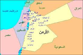 نشست چهار کشور عربی در روز یکشنبه