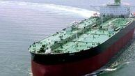 کاهش قیمت نفت در بازار های جهانی / هر بشکه 63.26 دلار