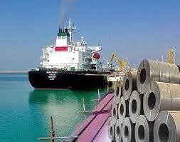 اصلاح و ابلاغ طرح ساماندهی صادرات محصولات فولادی برای چهارمین بار