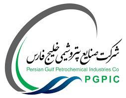 «فارس» از افزایش سرمایه خود در پتروشیمی گچساران خبر داد
