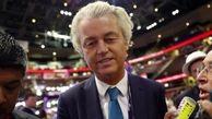نماینده پارلمان هلند به  ساحت مقدس پیغمبر اکرم (ص) توهین کرد