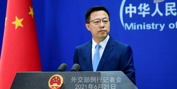 چین: اهمیت زیادی برای توسعه رابطه با ایران قائل هستیم