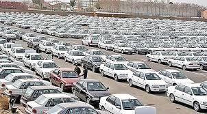 بیش از 80 درصد خودروهای ثبت نامی برای خودروهای گرانقیمت بوده است