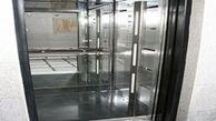 ماجرای آسانسور شخصی فرماندار اشتهارد چه بود؟
