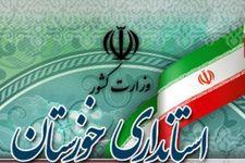 ادارات خوزستان شنبه 9 فروردین دایر است