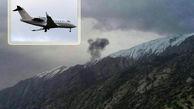 هفت نفر از پیکر قربانیان حادثه سقوط هواپیمای ترکیه به دامنه کوه سقوط کرد