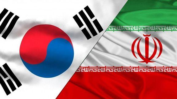 جزئیات آزادسازی منابع ایران در کره جنوبی تشریح شد