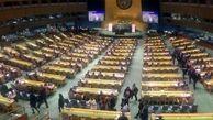 هفتاد و چهارمین نشست مجمع عمومی سازمان ملل آغاز شد