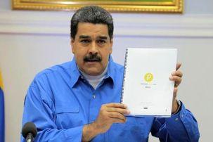 مادورو:  آمریکا قصد دارد مرا ترور کند