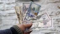 تاثیر ترخیص ترامپ بر روی شاخص دلار/دلار با افت قیمتی همراه شد