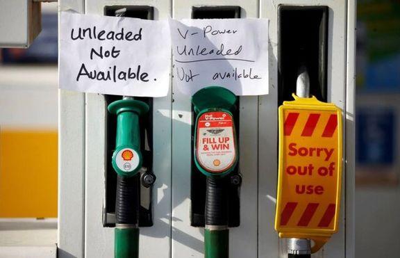 جایگاههای خالی از سوخت در لندن افزایش یافت