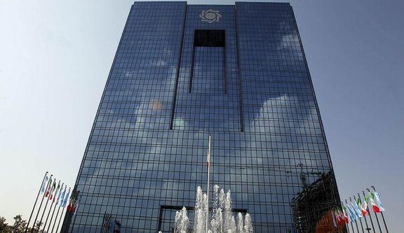 بانک مرکزی نرخ رسمی تمامی ارزها را امروز بدون تغییر اعلام کرد