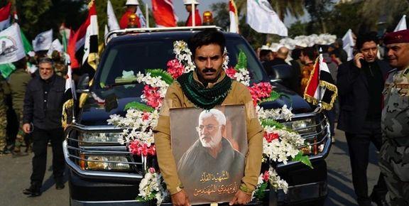 پیکر شهید ابومهدی المهندس سه شنبه به عراق بازگردانده میشود