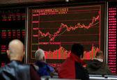 افت متوسط درآمد شهروندان آمریکایی باعث ریزش بازارهای جهانی شد