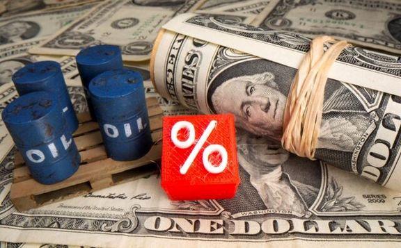 فیچ: قیمت نفت برنت در سال 2021 میانگین 45 دلار می شود