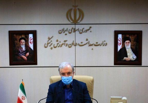 وزیر بهداشت کشور از انجام تست واکسن کرونا توسط محققان ایرانی و موفق بودن آن خبر داد