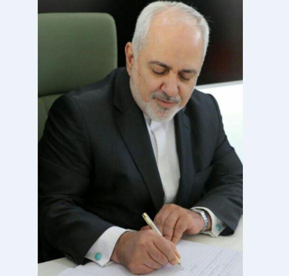 ظریف در پیامی به همتایان مسلمان خود  عید فطر را تبریک گفت