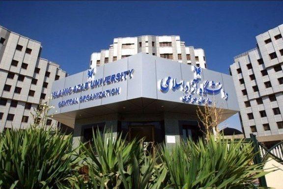نتایج انتخاب رشته دانشگاه آزاد اعلام شد