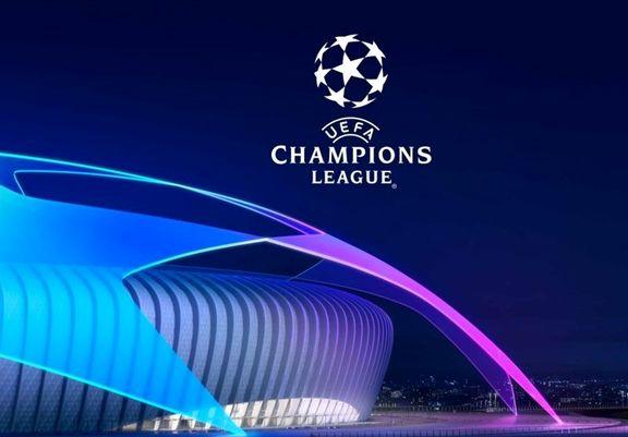 چگونگی برگزاری ادامه لیگ قهرمانان اروپا اعلام شد