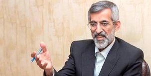 نماز جمعه  تهران فردا برگزار نمی شود