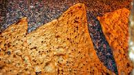 قیمت هر قرص نان سنگک با آرد دولتی هزار و ۸۰۰ تومان