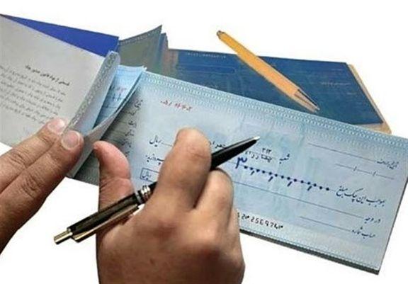 اجرای تدریجی طرح چکهای جدید از سوی بانک مرکزی